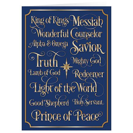 Personalized His Name is Jesus Christmas Card set of 20-370188
