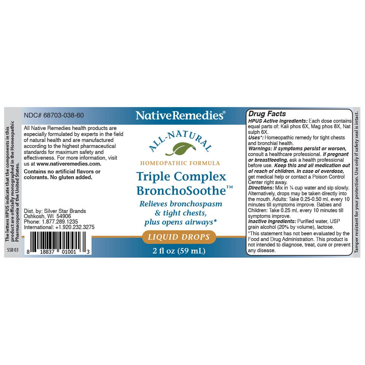 Triple Complex BronchoSoothe™ - Remedy to Open Airways-351893