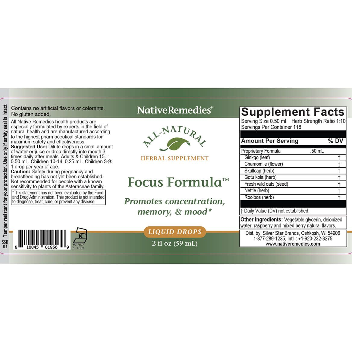 FocusPlus UltraPack for Kids-352226