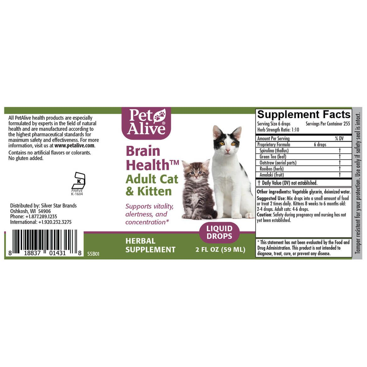 Brain Health for Cats and Kittens™-362872