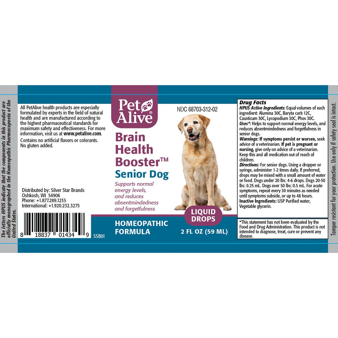 Brain Health Booster for Senior Dogs™-362899