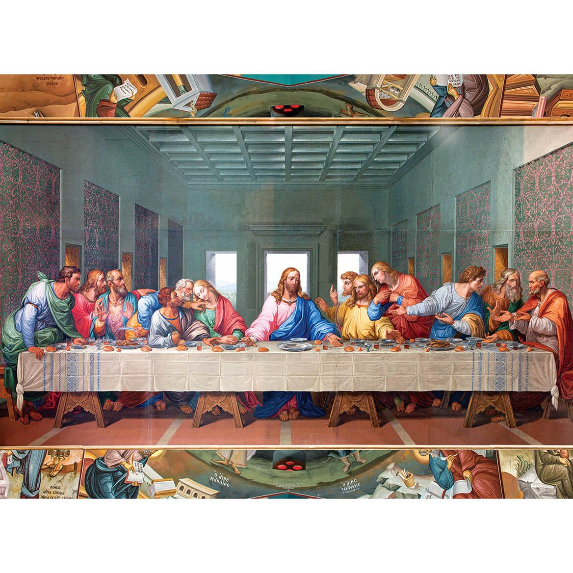 Inspirations The Last Supper 1000 Piece Puzzle-372196